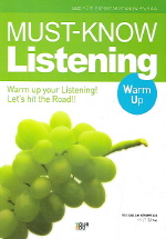MUST-KNOW LISTENING WARM UP